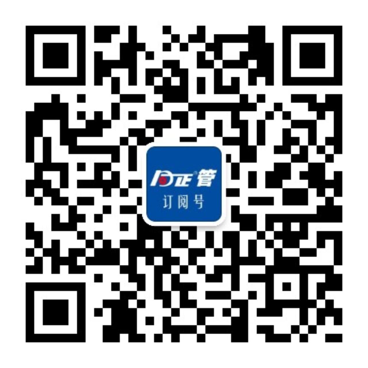 qrcode_for_gh_e4048b7e21ef_1280.jpg