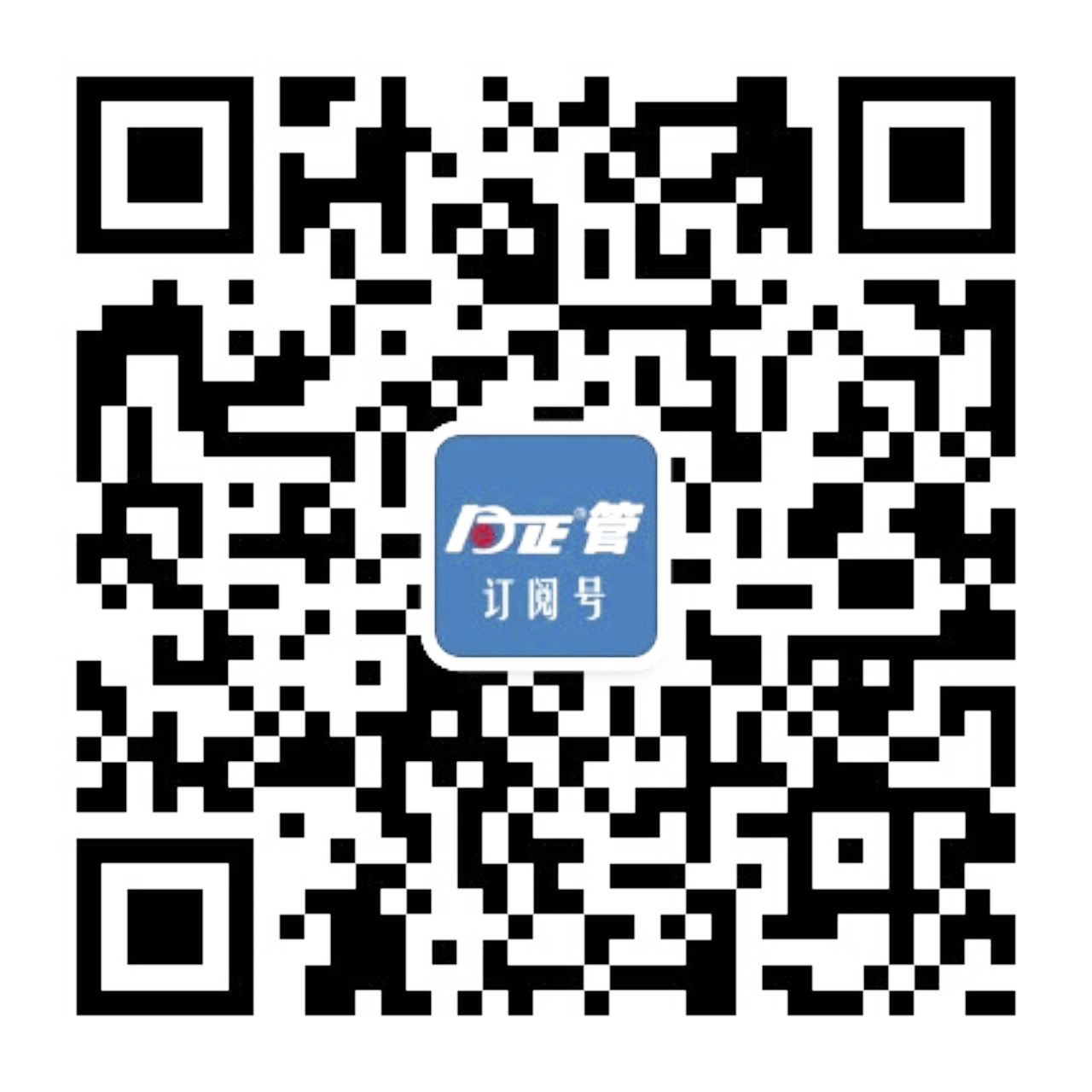 qrcode_for_gh_e4048b7e21ef_1280.png